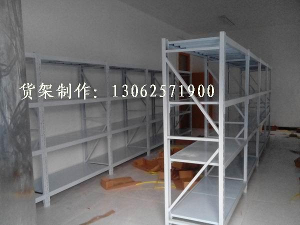 芜湖货架、芜湖展示架、芜湖展示柜、芜湖柜台