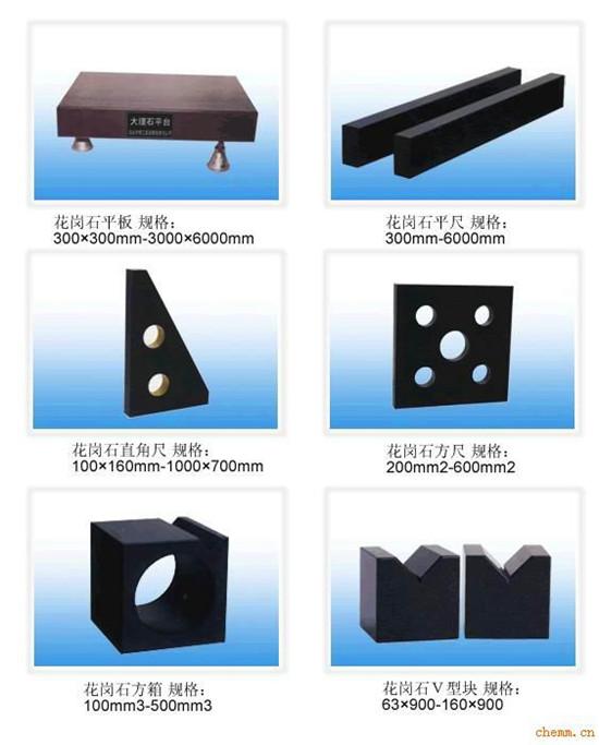 广州大理石平台