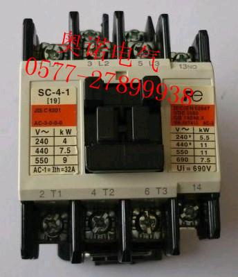 照明220接触器接线图