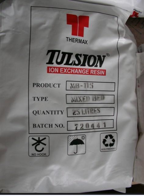 吸金树脂Tulsion®A-21S