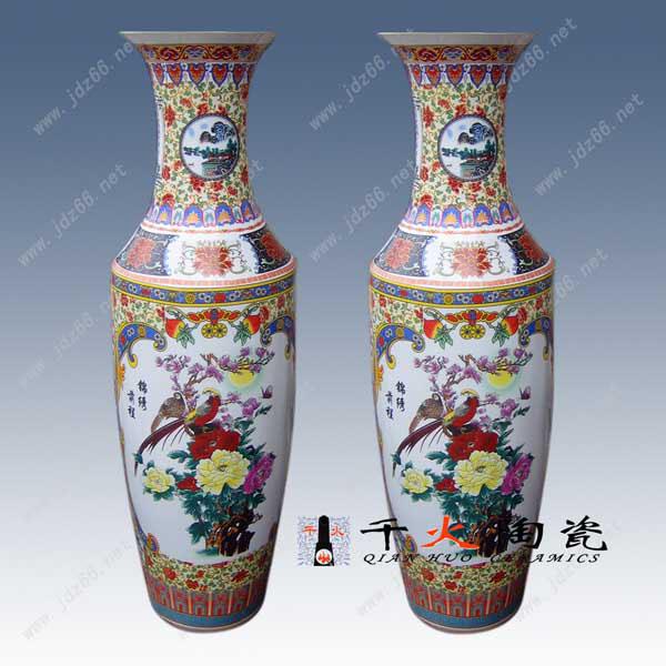 景德镇陶瓷大花瓶陶瓷花瓶摆设陶瓷大花瓶