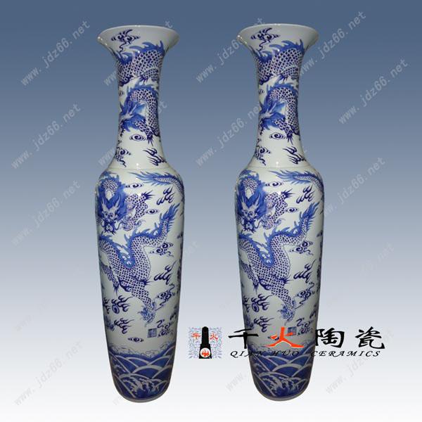 景德镇陶瓷大花瓶开业礼品摆设