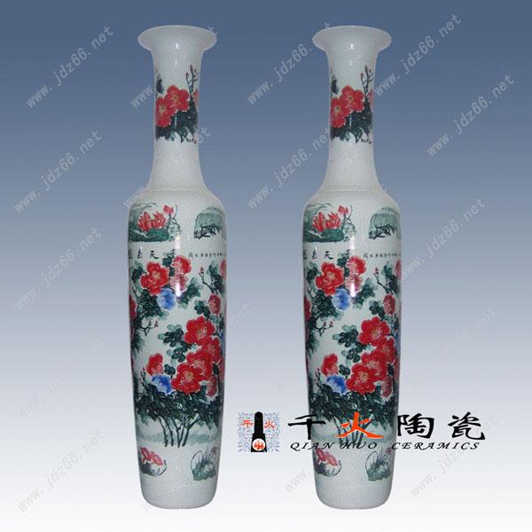 陶瓷花瓶摆设礼品摆设景德镇陶瓷大花瓶