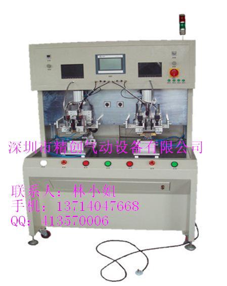 触摸屏功能片热压机TP热压机