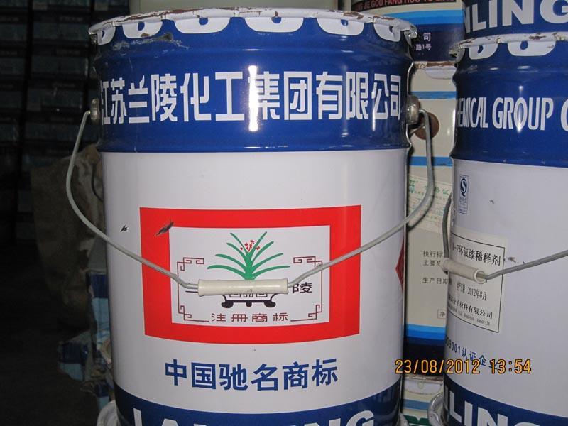 兰陵环氧铁红防锈漆高性能防腐底漆H53-5