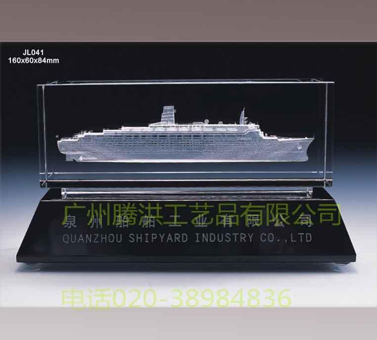 深圳3D立体内雕图片加盟店周年庆典活动纪念品集团成立周年纪念品