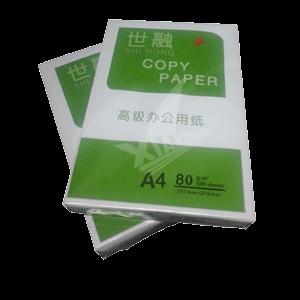 世融A4纯木浆复印纸80G