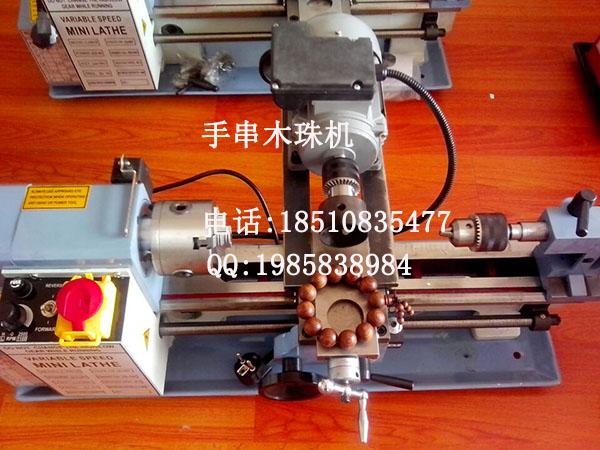 佛珠机 木珠成型机圆珠子机械