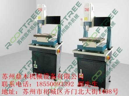 苏州雕刻机DM-30模具雕铣机厂家供应
