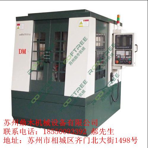 苏州雕刻机DM-6070模具雕铣机厂家供应
