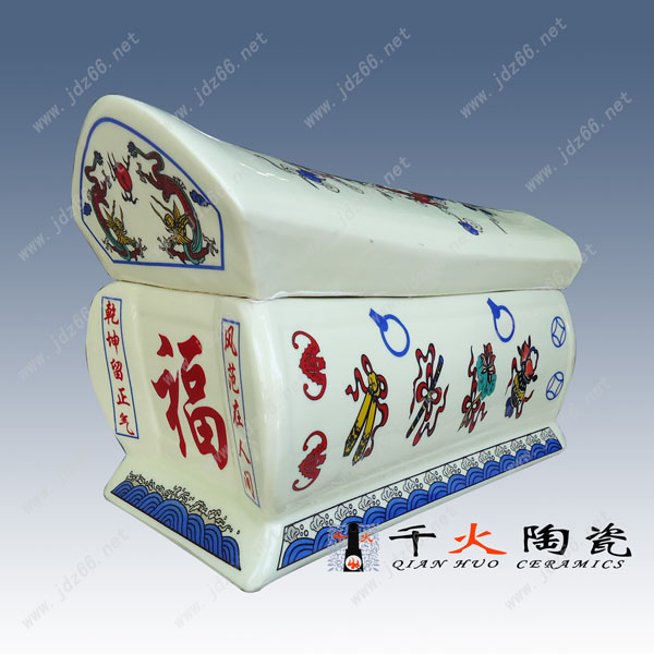 陶瓷骨灰盒图片陶瓷骨灰盒价格