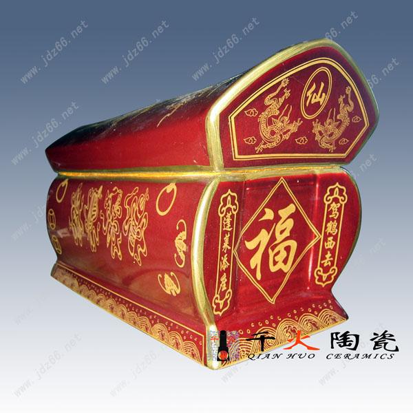 景德镇专业定做陶瓷棺材