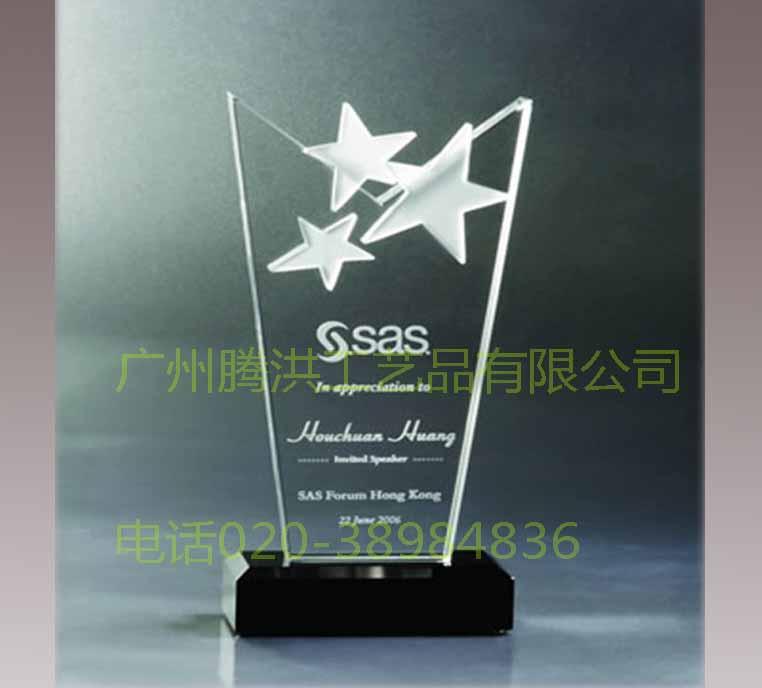 广州常规现货水晶奖杯五角星水晶奖杯款式定做