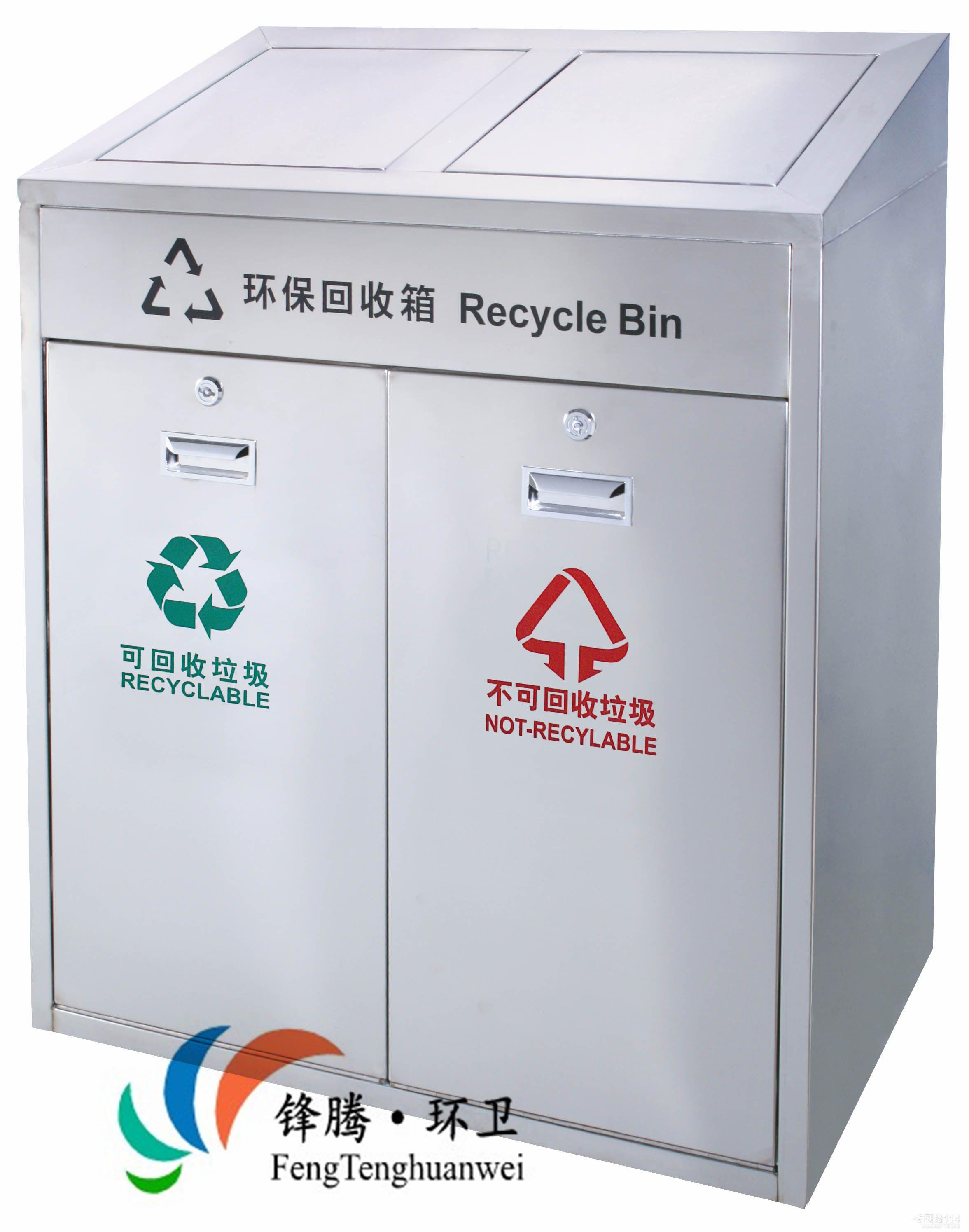 泸州垃圾桶,泸州小区,学校