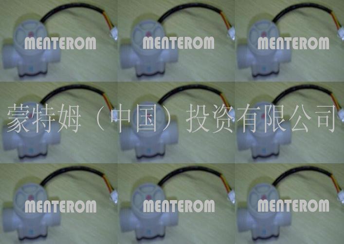 水流量传感器、流量传感器