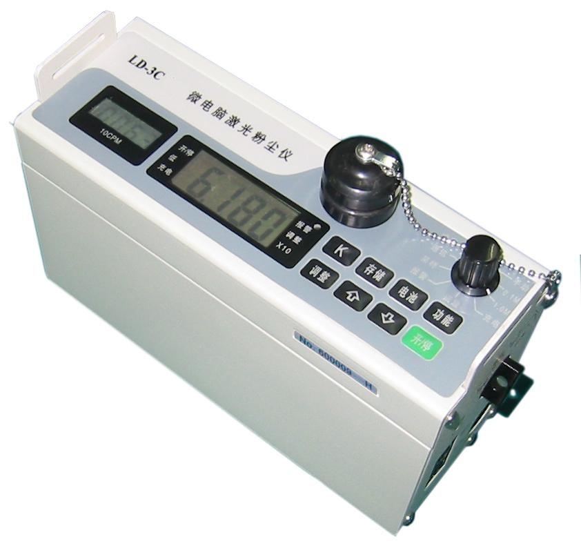 符合卫生部行业标准LD-3C微电脑激光粉尘仪