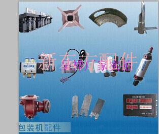 水泥包装机配件 水泥包装机电磁阀