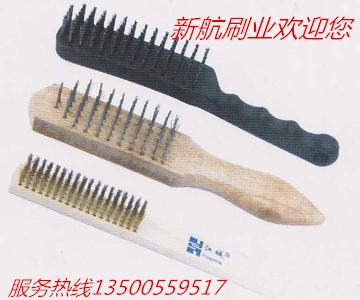 厂家供应钢丝刷异形工业毛刷木柄钢丝刷