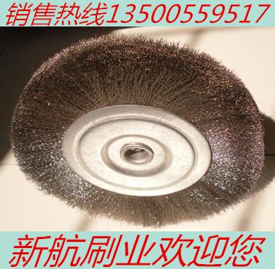 厂家销售圆盘钢丝刷圆盘钢丝轮