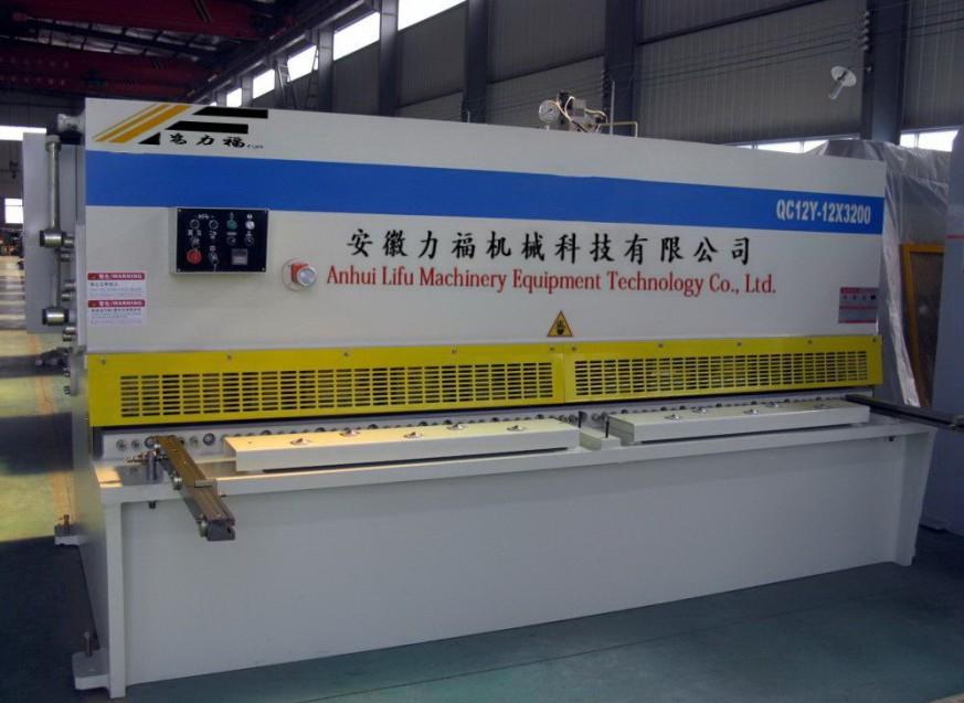 青岛8/3200液压剪板机,摆式剪板机