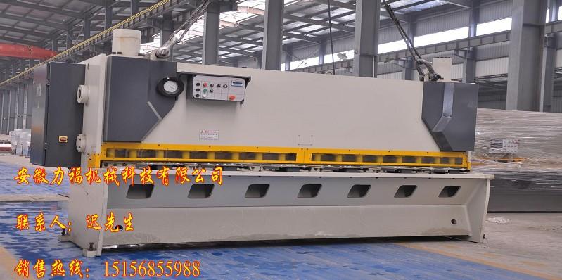 溧阳QC11Y闸型剪板机,10毫米剪板机