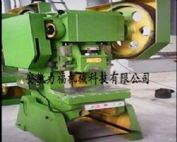 上海16吨冲床,J23-16T开式冲床,冲床公司
