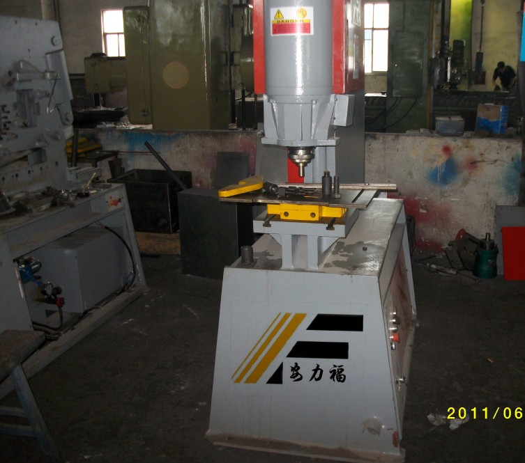和县Q35Y-25多功能冲剪机