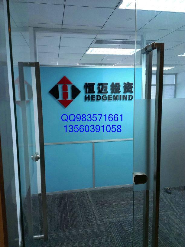广州形象墙logo制作前台水晶字制作