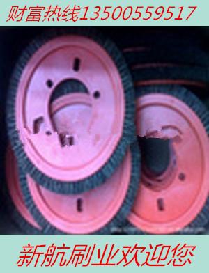 厂家供应织布厂染整机械毛刷工业毛刷辊