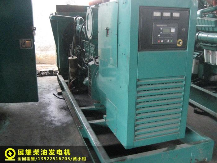 发电机组功率从50kw-2000kw均可提供.