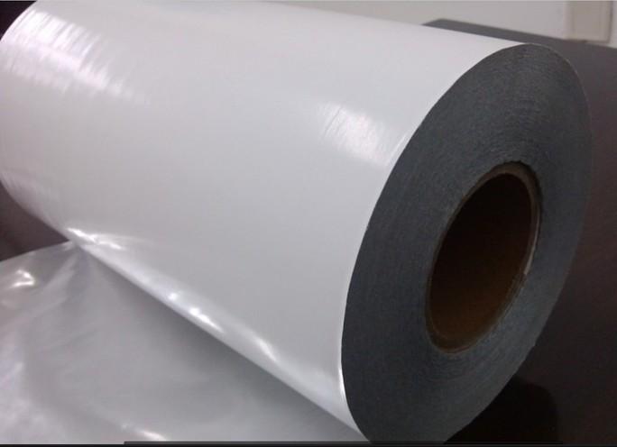 食品级淋膜纸卷膜