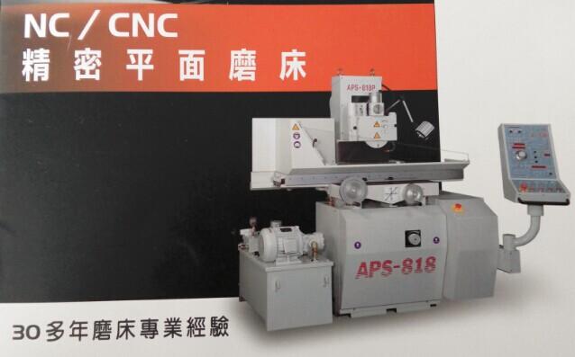 宇青全自动磨床高精密微米级研磨高效率
