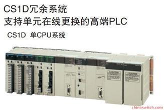 欧姆龙CS1D,特价供应CS1D-CPU67S-IAP