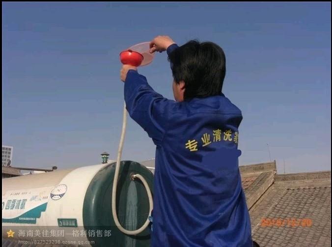 家电清洗项目加盟-太阳能真空管清洗项目,家电清洗服务项目