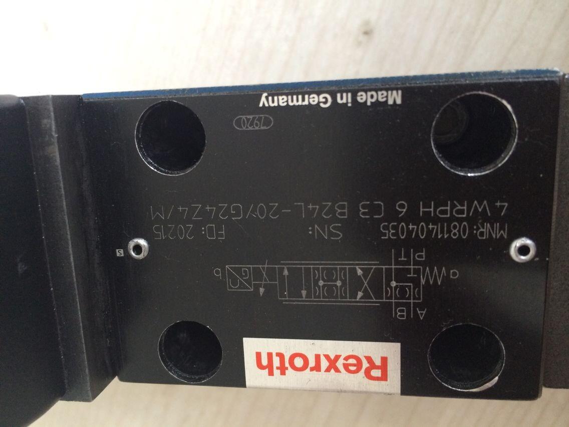 力士乐特价阀Z2FRM6CB2-2X/32QRV