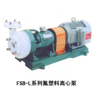 中山直供40FSB-30L托架式耐酸碱耐腐蚀 化工泵