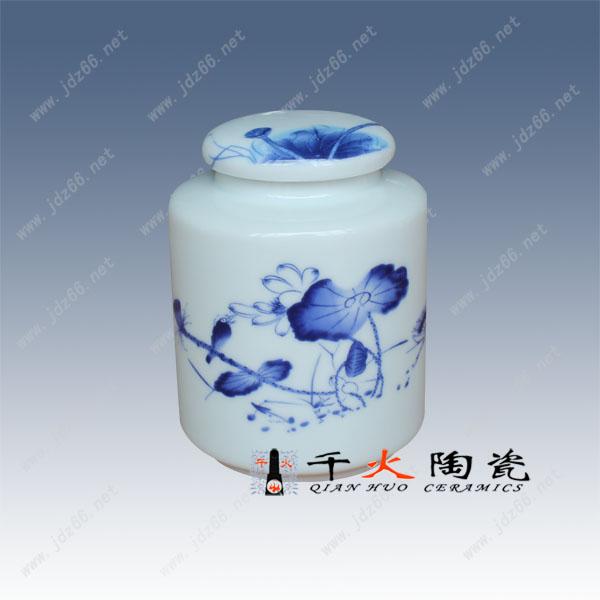 定做装蜂蜜陶瓷罐陶瓷蜂蜜罐密封