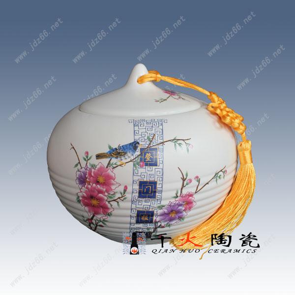 定做陶瓷蜂蜜罐子陶瓷包装罐子厂家