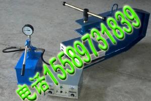 DDQ-2胶带V型点修补器新型点修补器