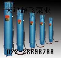 混流式潜水泵,潜水混流泵