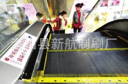 厂家直销双排电梯毛刷条刷