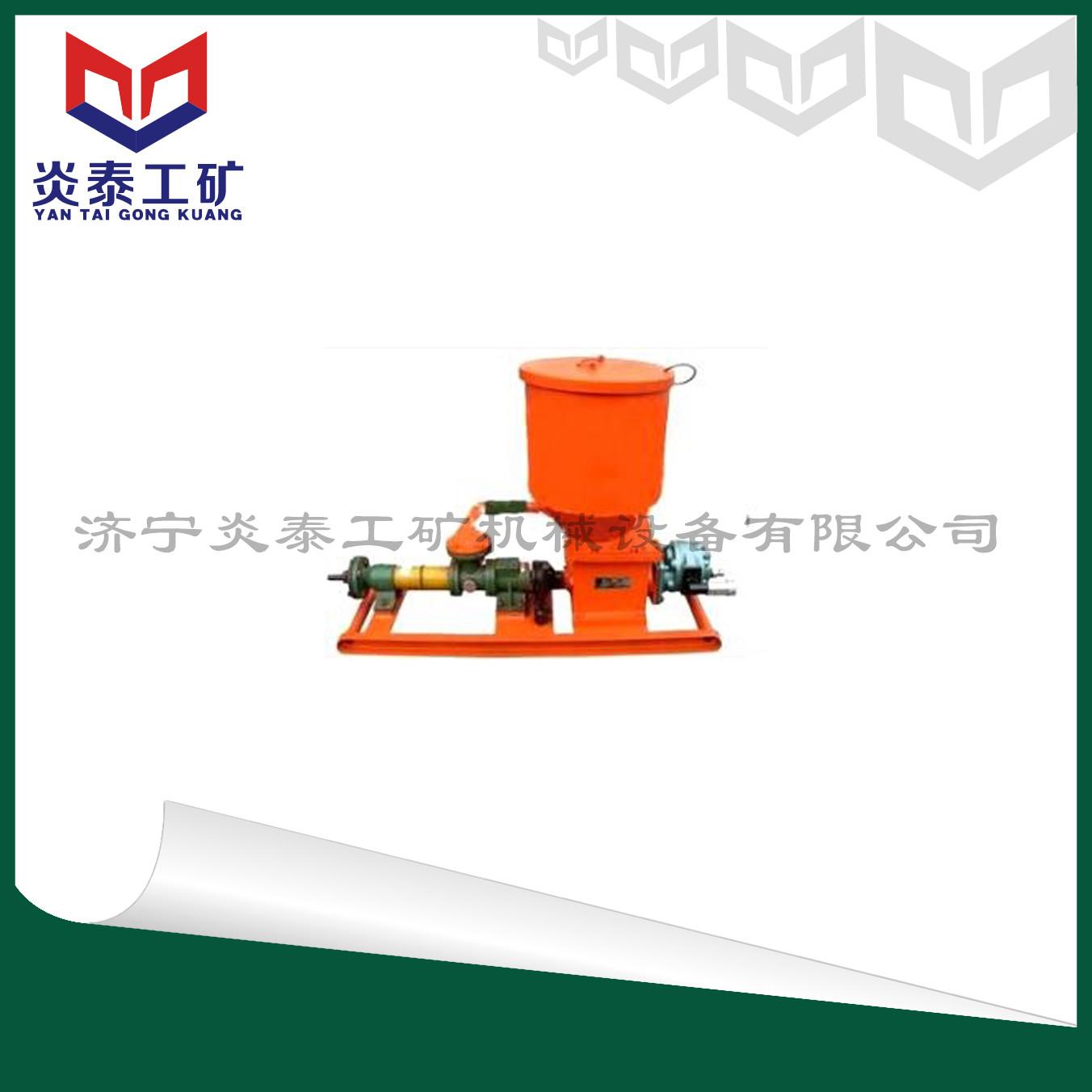 BFKY-10/1.2型液动封孔泵 价格图片 参数