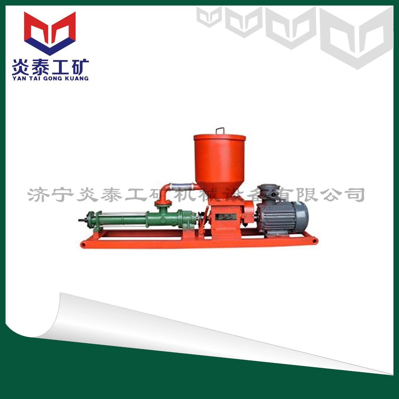 供应[BFK-12/2.4型电动封孔泵]济宁炎泰