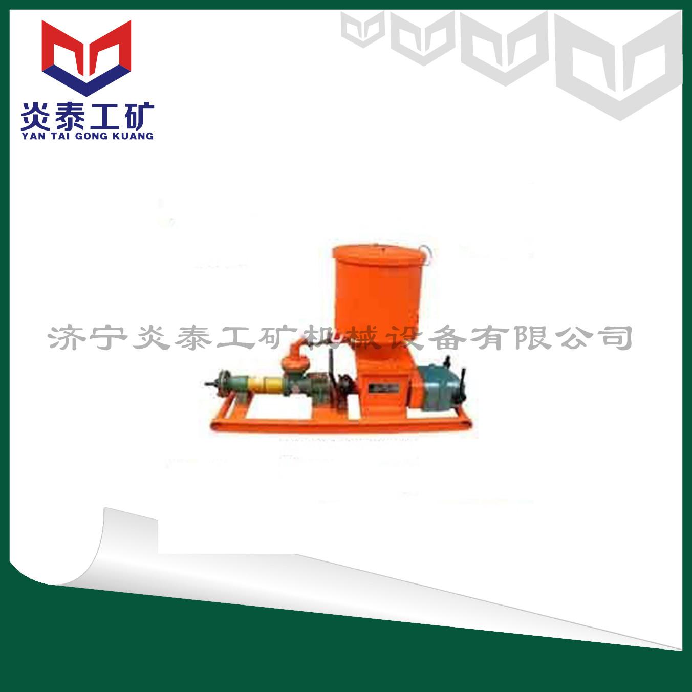 BFKQ-10/1.2矿用气动封孔泵 品质好价格低