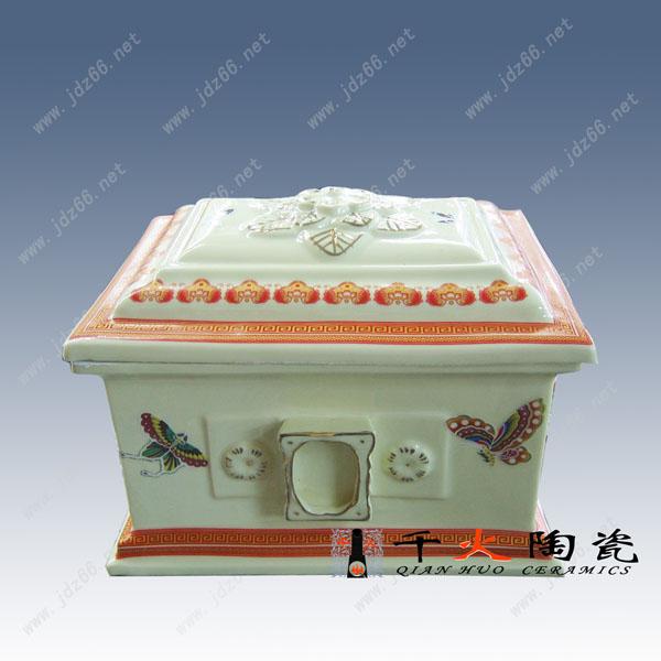 供应瓷器骨灰盒景德镇陶瓷骨灰盒