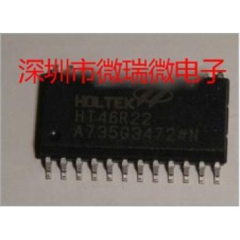深圳市微瑞微电子科技有限公司