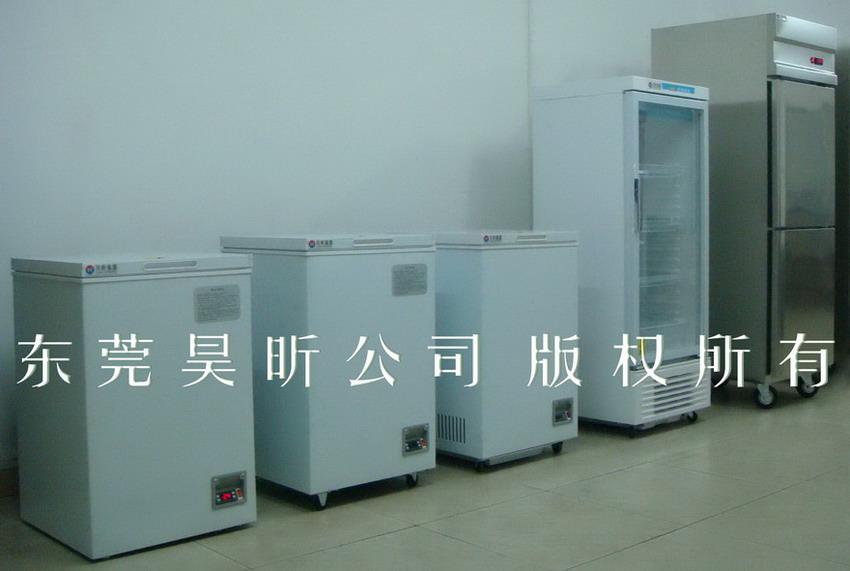 -15度冰箱冰柜冷柜低温箱