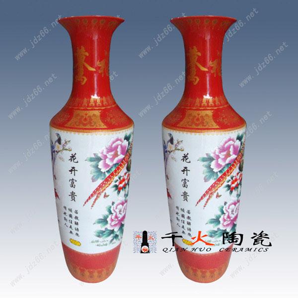 供应景德镇艺术大花瓶 大型装饰大花瓶