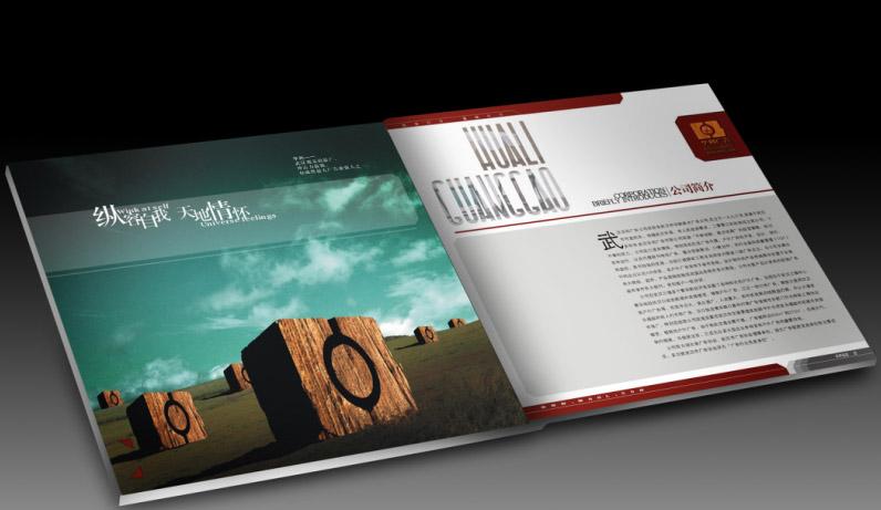 东莞产品目录、画册、宣传彩页生产厂家