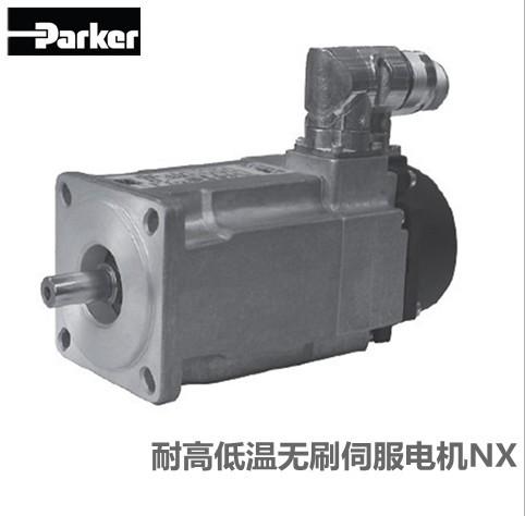 Parker耐高低温无刷电机NX205系列